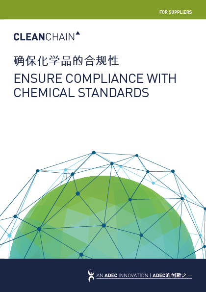 Ensure Compliance with Chemical Standards